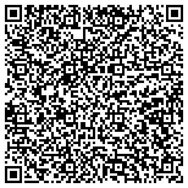 QR-код с контактной информацией организации West Kazaкh Trade (Вест Казах Трейд), ТОО