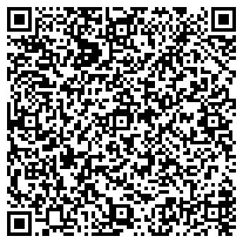 QR-код с контактной информацией организации ТД Рукан, ТОО