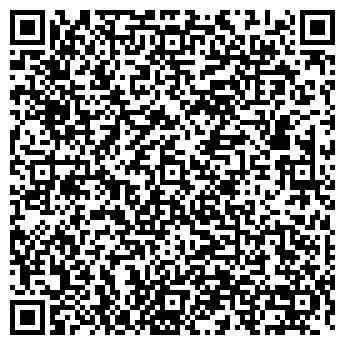 QR-код с контактной информацией организации АЛАДДИН ООО ФИЛИАЛ