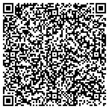 QR-код с контактной информацией организации Компания Контрактстройсервис, ТОО