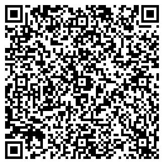 QR-код с контактной информацией организации Ак-Строй, ИП