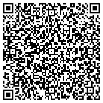 QR-код с контактной информацией организации Атырау строй, ТОО