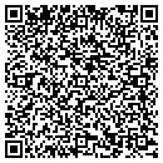 QR-код с контактной информацией организации МСК-Ю, ТОО