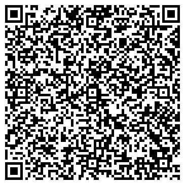 QR-код с контактной информацией организации Мамыр Группа компаний, ТОО