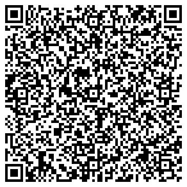 QR-код с контактной информацией организации Арка Курылыс Компаниясы, ТОО