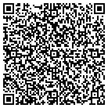 QR-код с контактной информацией организации Умс-В, ТОО