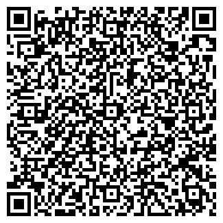 QR-код с контактной информацией организации ЭЙКОС ТОО