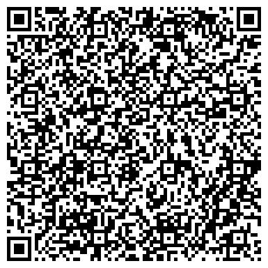 QR-код с контактной информацией организации Онтустикжоллаборатория, ГУ
