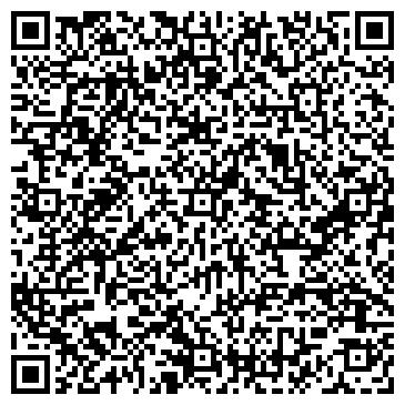 QR-код с контактной информацией организации Исток сервис, ТОО