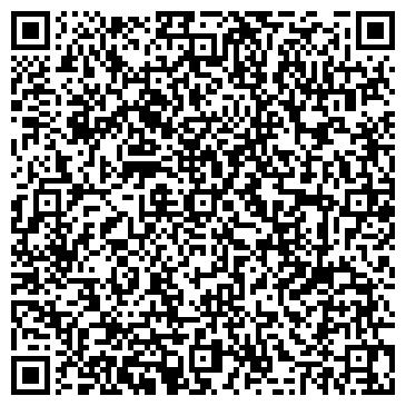 QR-код с контактной информацией организации Архей-2006, ТОО