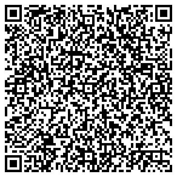 QR-код с контактной информацией организации Рамс Казахстан, ТОО
