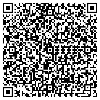 QR-код с контактной информацией организации Десятое УНР, ОАО