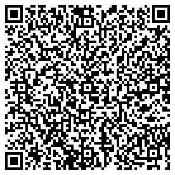 QR-код с контактной информацией организации Киком, ПК