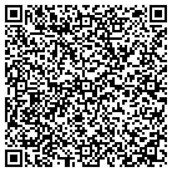 QR-код с контактной информацией организации Коммесктехнострой, ТОО