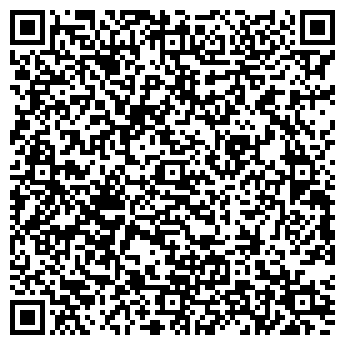 QR-код с контактной информацией организации Атрикс Строй, ТОО