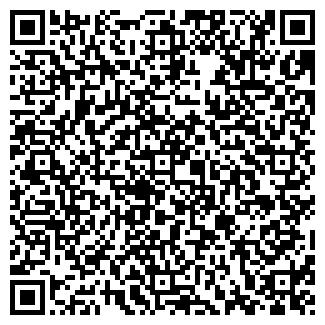 QR-код с контактной информацией организации Ася строй, ТОО