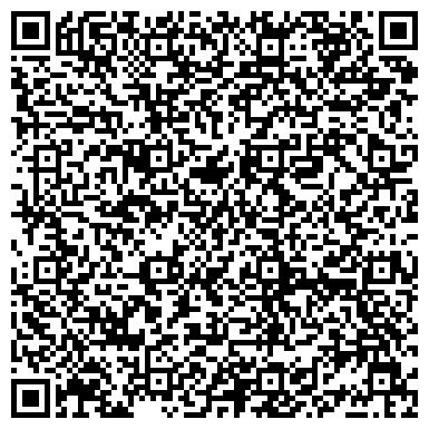 QR-код с контактной информацией организации Akas-Bulding (Акас-Билдинг), ТОО