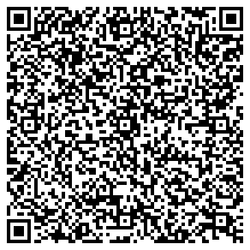 QR-код с контактной информацией организации РегистрСтройМонтаж, СООО
