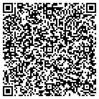 QR-код с контактной информацией организации Строймонтаж ДМК, ТОО