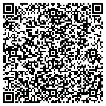 QR-код с контактной информацией организации ПЯТИАЛТЫННЫЙ, ООО