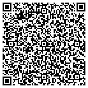 QR-код с контактной информацией организации Базис-А, ТОО