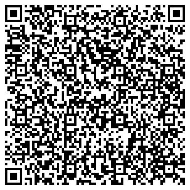 QR-код с контактной информацией организации АбсолютСтройГрупп, ТОО