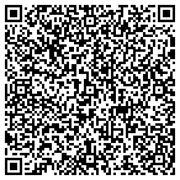 QR-код с контактной информацией организации СК СпецСтрой Казахстан, ТОО