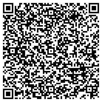 QR-код с контактной информацией организации СЕРЕБРЯНЫЙ СУНДУЧОК