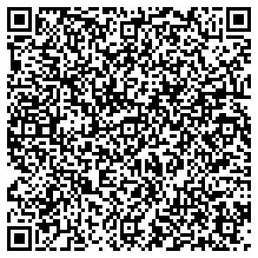 QR-код с контактной информацией организации Azimut Construction (Азимут Констракшн), ТОО