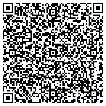 QR-код с контактной информацией организации Арал Петролеум Кэпитал, ТОО