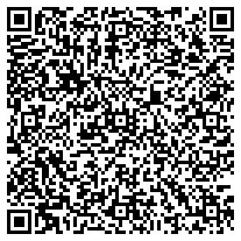 QR-код с контактной информацией организации Рефреш-К, ООО
