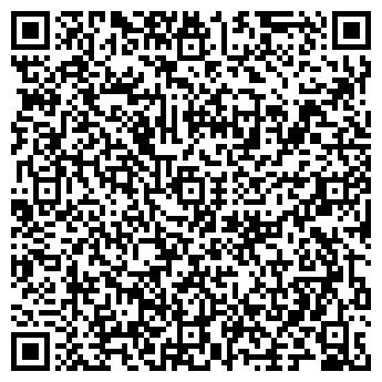 QR-код с контактной информацией организации Маржан Строй, ТОО