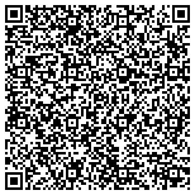 QR-код с контактной информацией организации Big house (Биг Хауз), ТОО