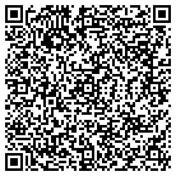 QR-код с контактной информацией организации Свой Дом,ТОО