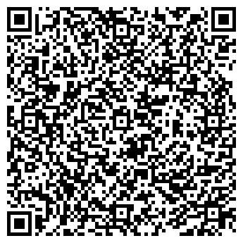 QR-код с контактной информацией организации Элитстрой, ТОО