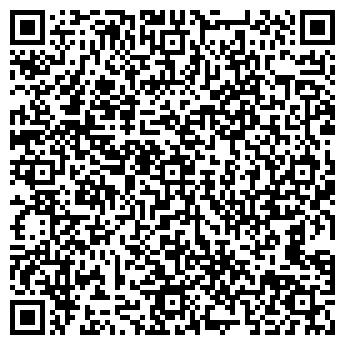QR-код с контактной информацией организации Тусекен, ТОО