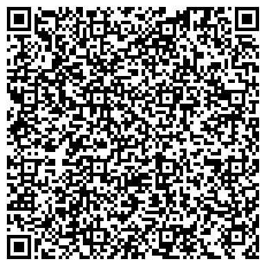 QR-код с контактной информацией организации Building Co (Билдинг КО), ТОО