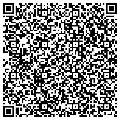 QR-код с контактной информацией организации СК ИССО строительно-проектная компания, ТОО