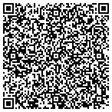 QR-код с контактной информацией организации Daniya Construction (Дания Констракшн), ТОО