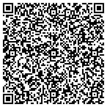 QR-код с контактной информацией организации Казинтертрейдинг Астана, ТОО