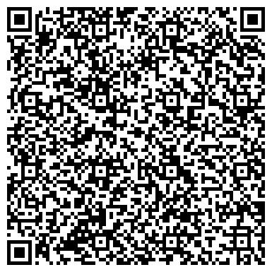 QR-код с контактной информацией организации Real Construction (Реал Констракшн), ТОО