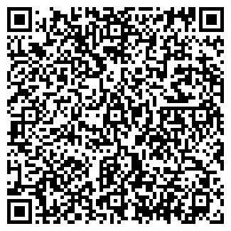 QR-код с контактной информацией организации ГЛАДИАТОР ЧОП