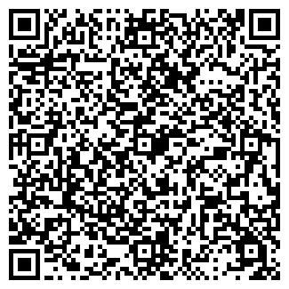 QR-код с контактной информацией организации Ясмина, ИП