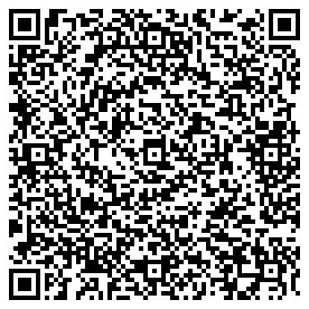 QR-код с контактной информацией организации Minal, Компания