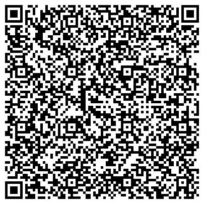 QR-код с контактной информацией организации Солигорский домостроительный комбинат, ОАО