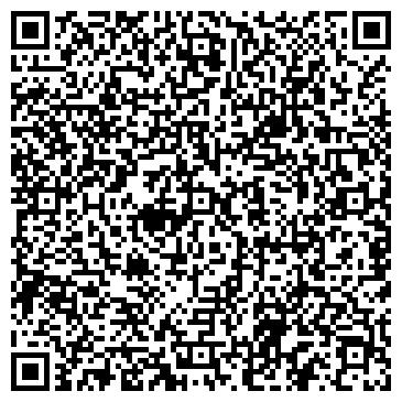 QR-код с контактной информацией организации СтройС, ТОО