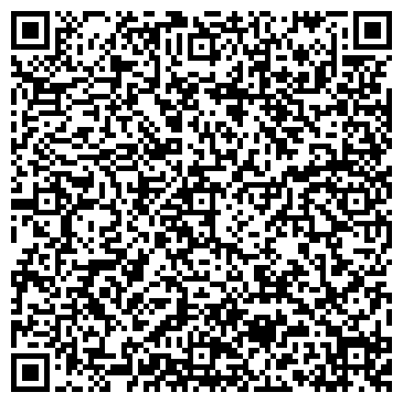 QR-код с контактной информацией организации Armand Bosu (Арманд Босу), ТОО