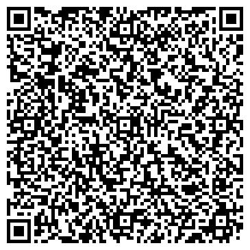 QR-код с контактной информацией организации ABI Enterprise (Аби Ентерпрайс), ТОО