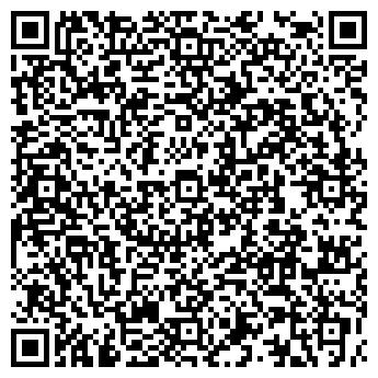 QR-код с контактной информацией организации Джунгар СК, ТОО