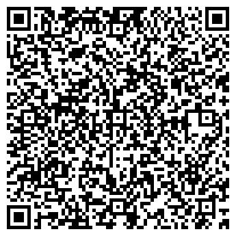 QR-код с контактной информацией организации ЭКОНОМИЧЕСКИЙ ЛИЦЕЙ